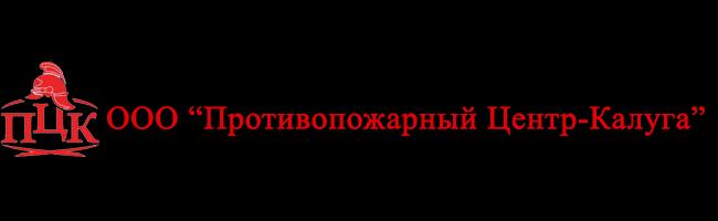 Противопожарный центр г.Калуга