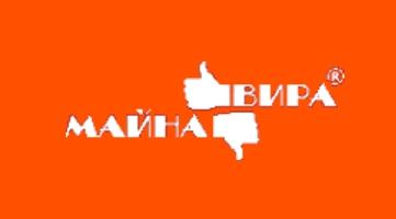"Корпоративный портал ""МАЙНА-ВИРА"""
