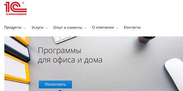 http://www.1c-bitrix.ru/upload/iblock/a07/6001c.png