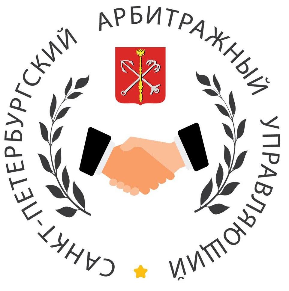 ООО СПБАУ