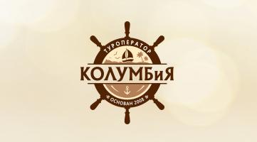"""Туроператор """"КОЛУМБиЯ"""""""