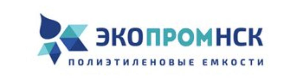 Экопром-НСК