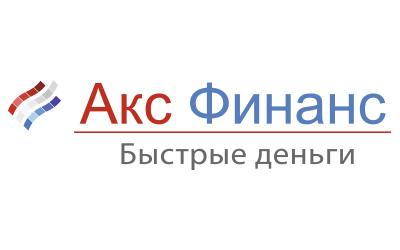 """Внедрение корпоративного портала Битрикс24 для """"АКС Финанс"""""""