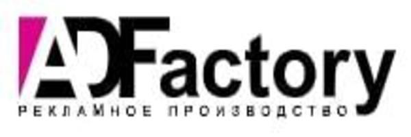 AdFactory