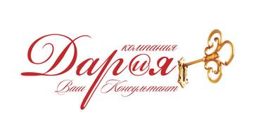Дария - Агентство недвижимости