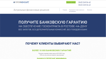 bank-consult.ru