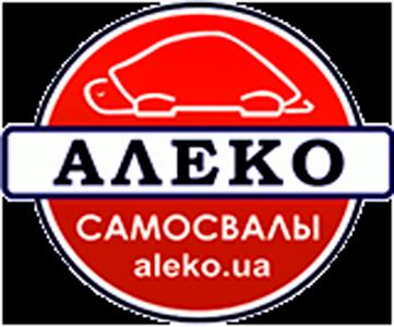 Завод Алеко