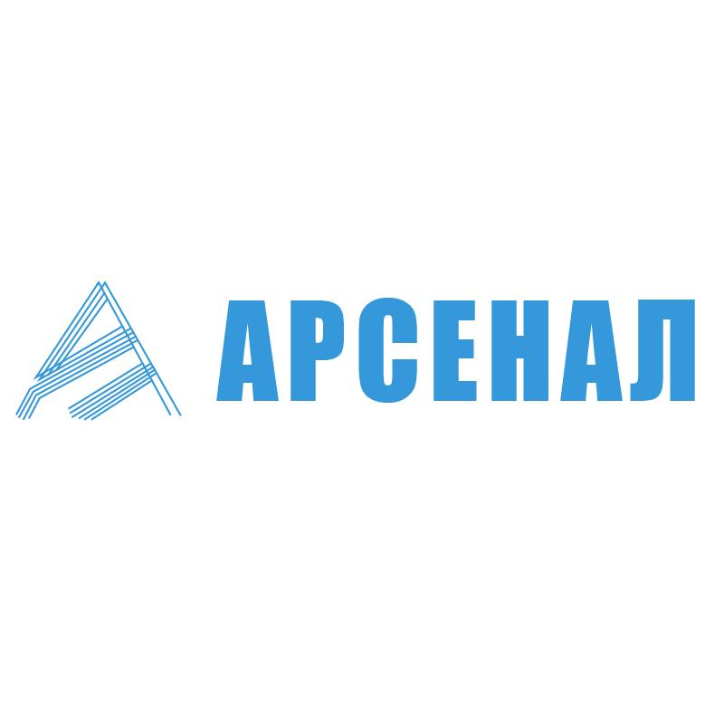 АО «АРСЕНАЛ»