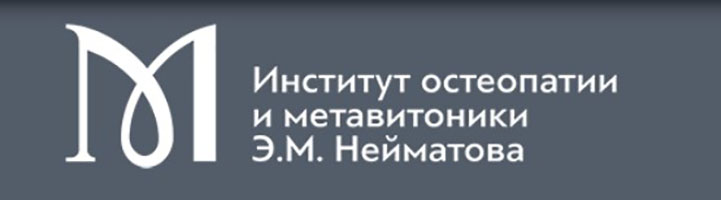 Корпоративный портал для Института остеопатии Э.М.НЕЙМАТОВА