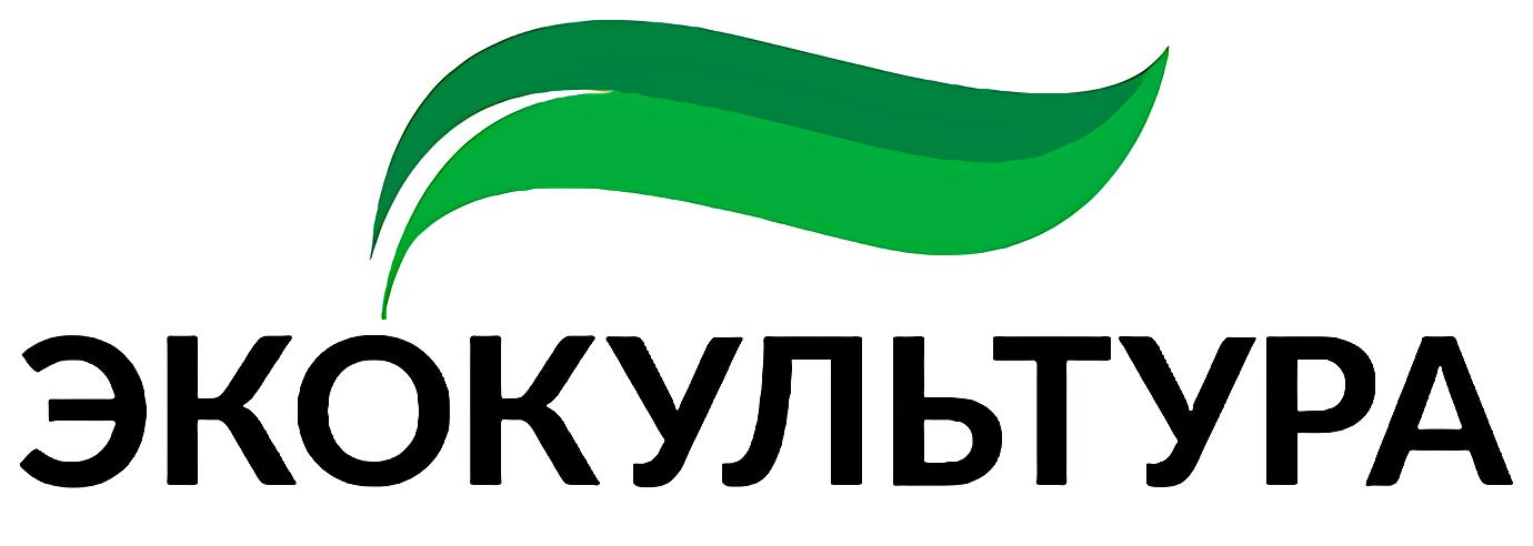 ООО Эко Культура Рус
