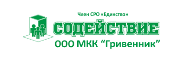 ООО МКК «Гривенник»