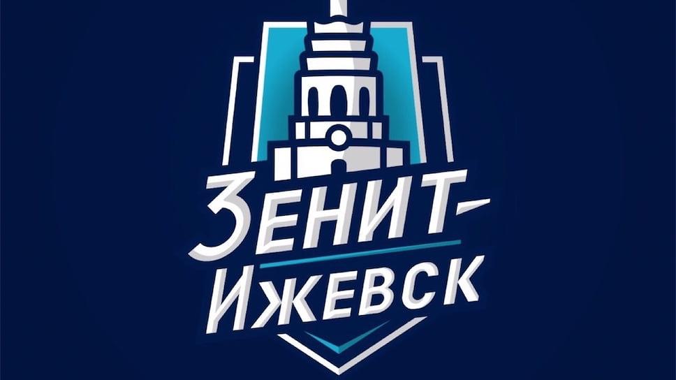 Зенит-Ижевск, футбольный клуб