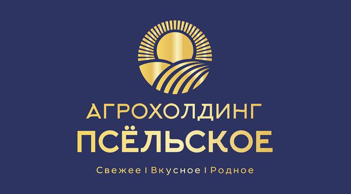 Внедрение корп.портала в агрохолдинге ПСЁЛЬСКОЕ