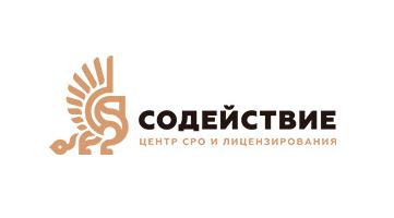 Облачный портал «Содействие»