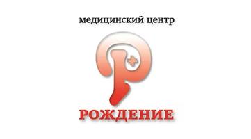 Работы по настройке портала ООО «МЦ «Рождение»
