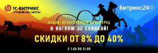 http://www.1c-bitrix.ru/upload/iblock/ad3/7c1cd4ff21038f166b3ca194d6d27411.png
