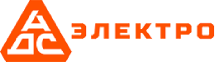 "Электромонтажная компания ""АДС-Электро"""
