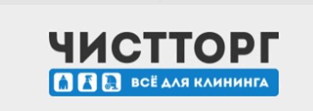 Компания ЧИСТТОРГ