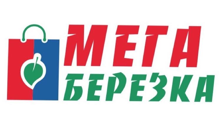 Корпоративный портал для компании МЕГАБЕРЁЗКА