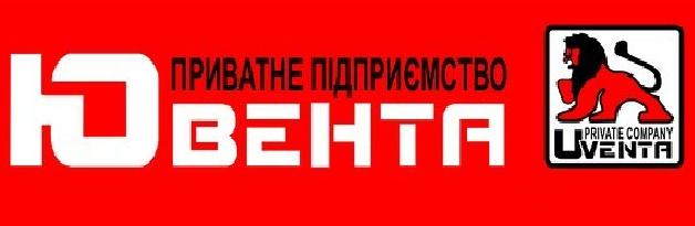 """Внедрение битрикс 24 в компанию """"Uventa"""""""