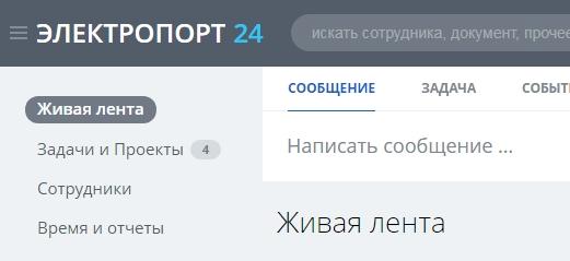 ЭЛЕКТРОПОРТ