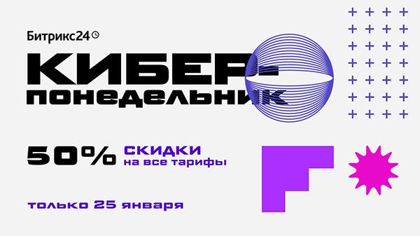 https://www.1c-bitrix.ru/upload/iblock/b77/CM_600x337.jpg
