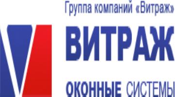 """ООО """"Витраж"""""""