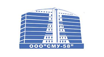 Компания ООО «СМУ-58»