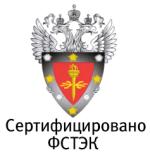 Продукты «1С-Битрикс» сертифицированы на соответствие требованиям Российской Федерации по информационной безопасности