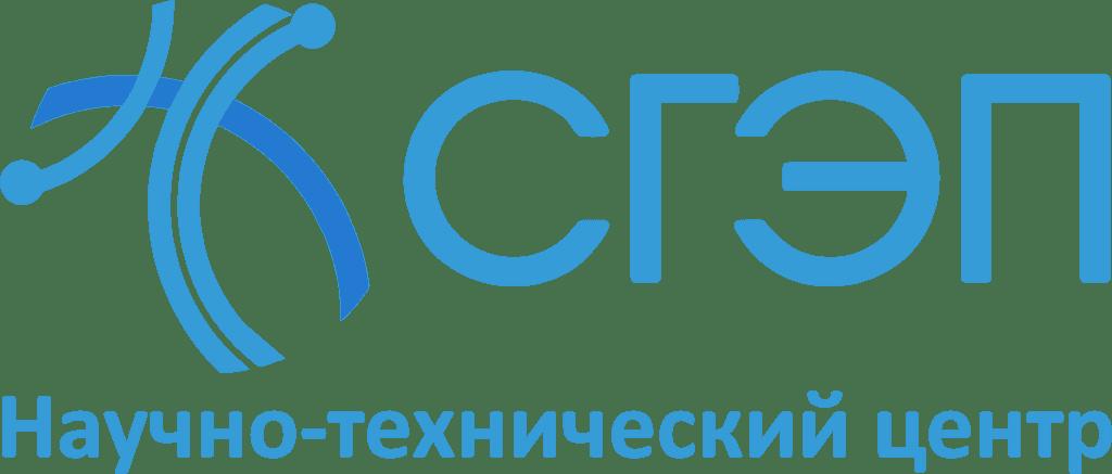 ООО «НТЦ СГЭП»