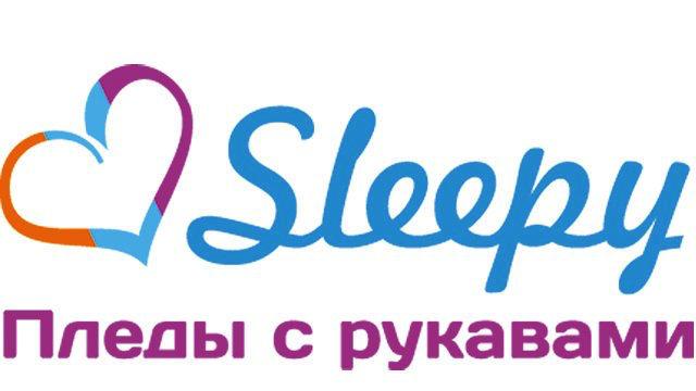Sleepy - пледы с рукавами