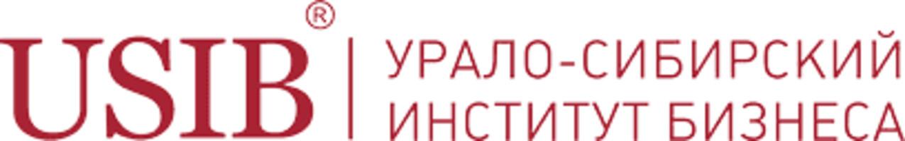 Урало-Сибирский Институт Бизнеса