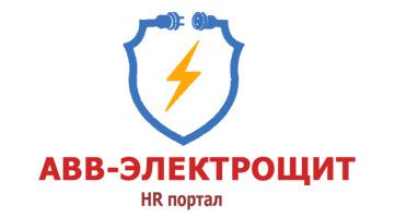HR портал ABB-Электрощит