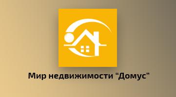 Работы по настройке портала ООО «ДомусРиэлт»