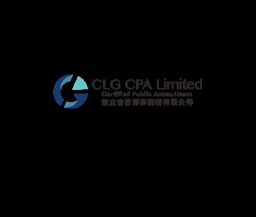 Компания CLG, Коробочная версия для англоязычных пользователей Business 50, полная установка и интеграция для группы адвокатов из Гонконга