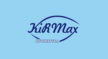KIRMAX