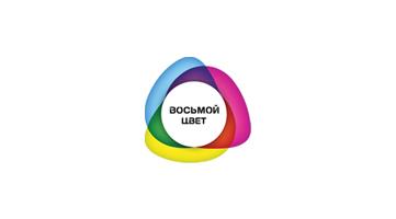 Развертка b2bShop и b2bКабинет для ООО Восьмой цвет