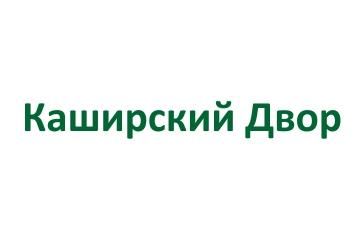 """Корпоративный портал """"КАШИРСКИЙ ДВОР"""""""