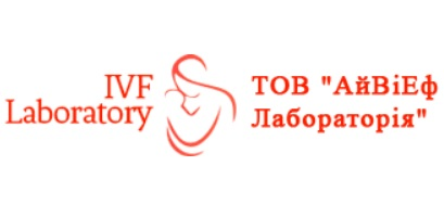 "Корпоративный портал компании ""АЙВИЭФ ЛАБОРАТОРИЯ"""