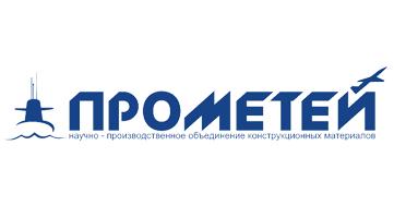 Внедрение корп.портала в НПО Прометей