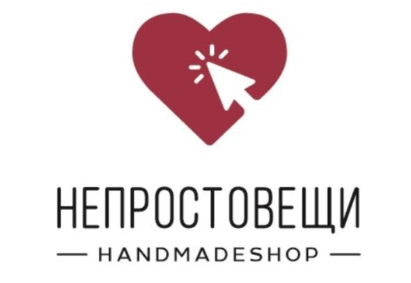 НеПростоВещи: Бизнес-сувениры ручной работы