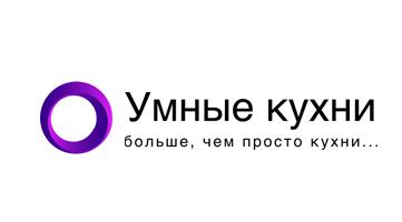 Работы по настройке портала ООО «Умные Кухни»