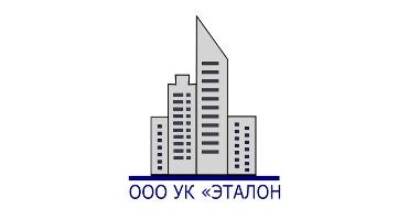Работы по настройке портала ООО «УК «Эталон»