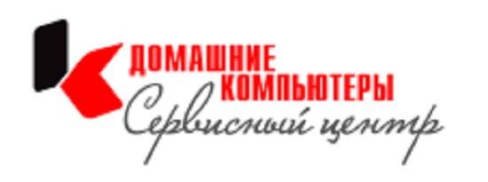 Корпоративный портал компании Домашние компьютеры