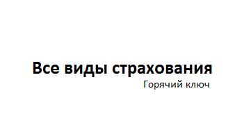 Внедрение CRM «Медведева Елена Сергеевна (ИП)»