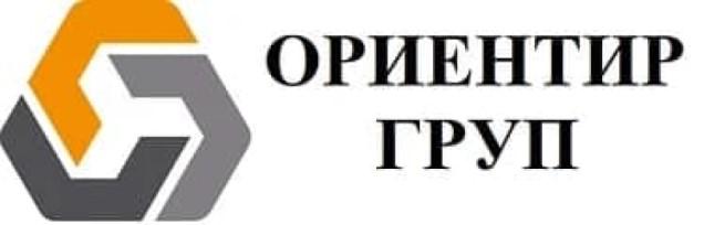 Ориентир Групп