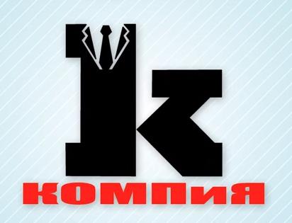 Учебно-информационный центр КОМПиЯ