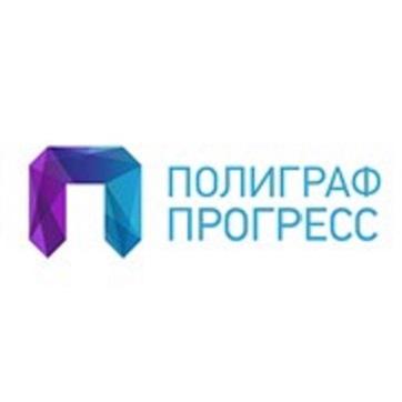 Корпоративный портал для компании «Информационно-технологический центр «Полиграфпрогресс»