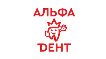 Работы по настройке портала ООО «Альфадент»
