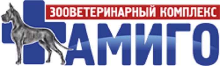 Корпоративный портал сети ветеринарных клиник АМИГО
